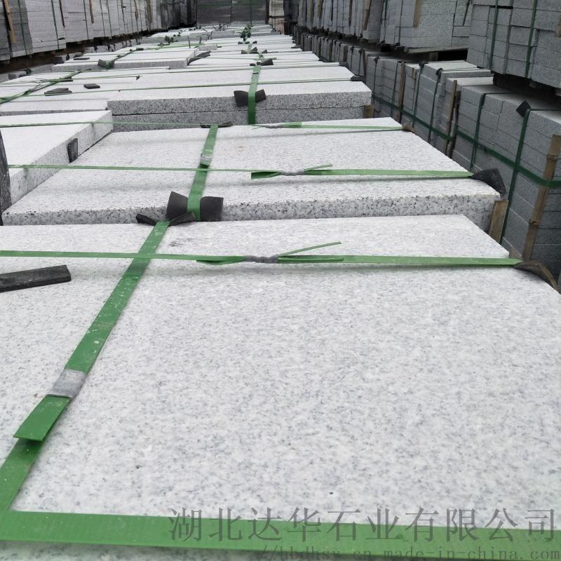 芝麻白荔枝板 荔枝面规格板 粗面板材