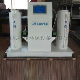 二氧化氯发生器 消毒杀菌污水处理设备