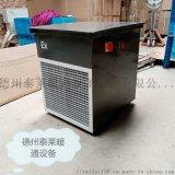 防爆電加熱暖風機30KW/IP54