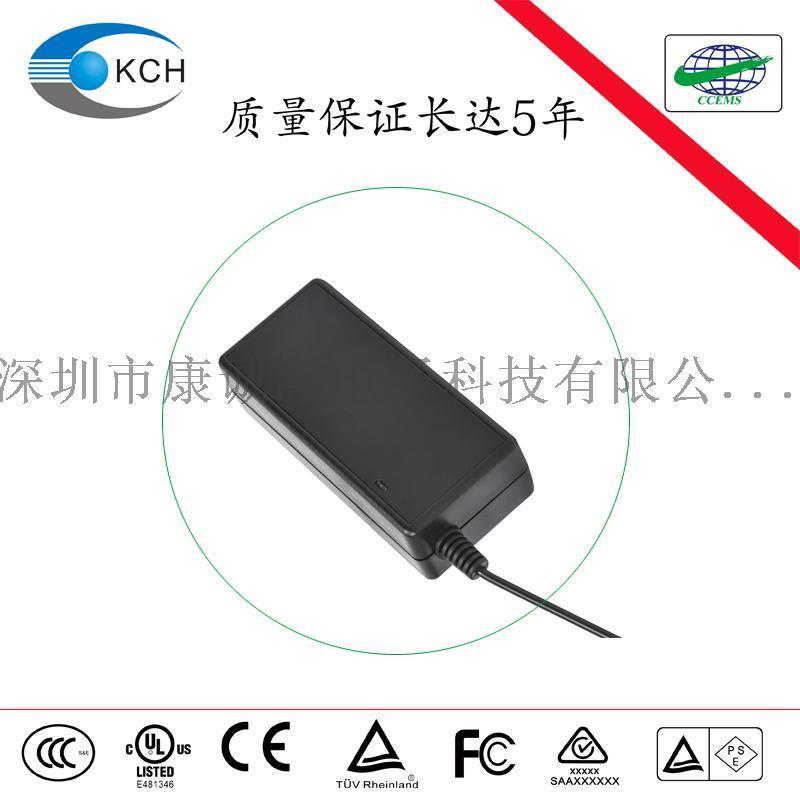 12.6V5A日规储能电池 18650 电池充电器