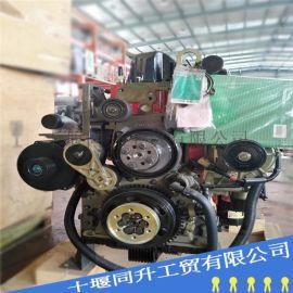 福田康明斯ISF3.8e4R141 国四柴油发动机