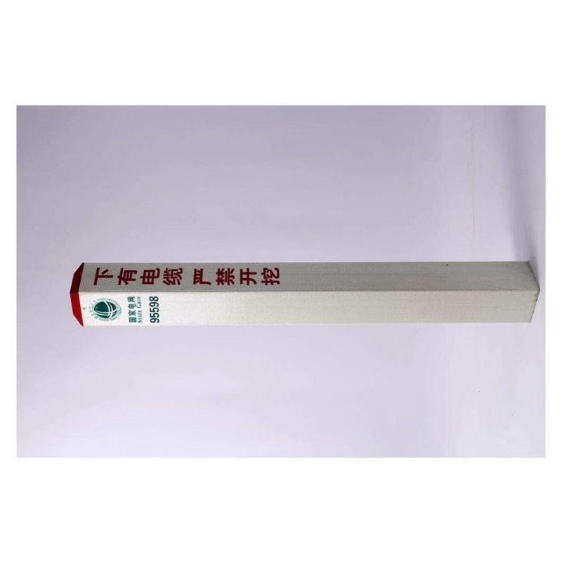 玻璃钢百米桩厂家 光缆警示桩 霈凯标志桩
