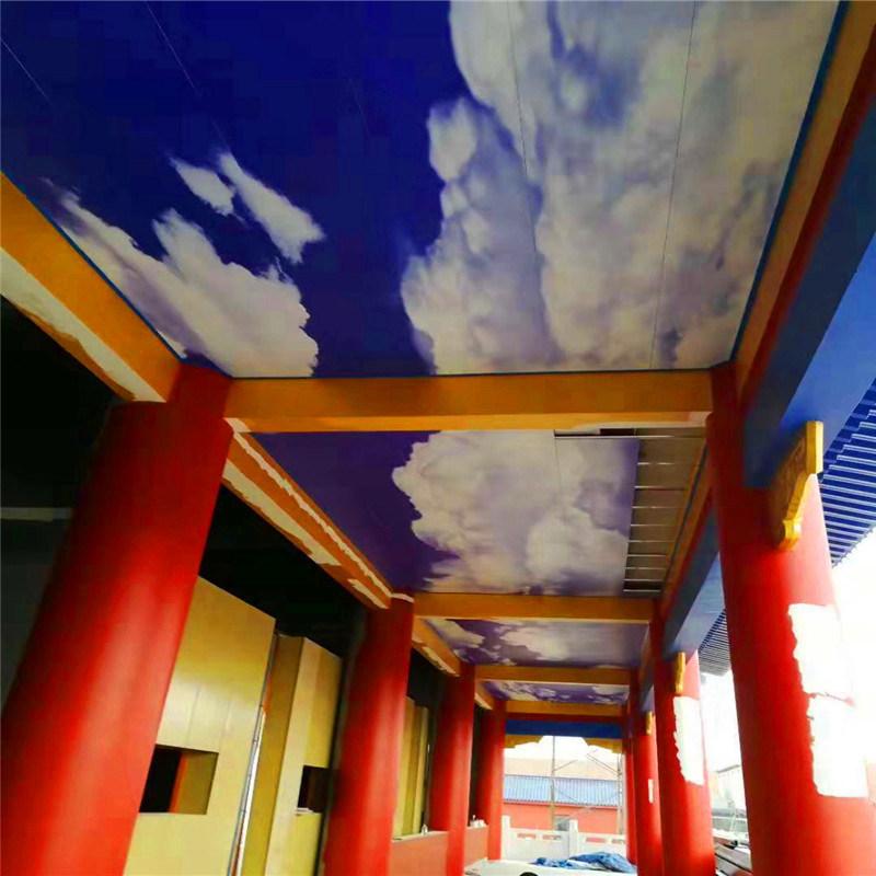 白云蓝天铝扣板厂家定制 300面艺术铝扣板图案