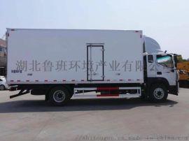 福田奥铃CTS大黄蜂6米8冷藏车