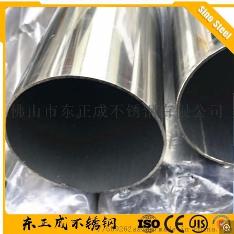 山西卫生级不锈钢管 48*2.0饮用水管