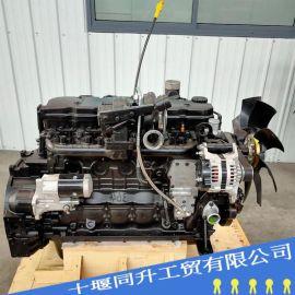 QSB6.7-C170 东风康明斯柴油发动机总成