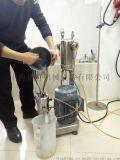 醇分散矽溶膠高剪切分散機