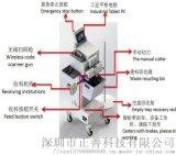 自动智能接料机 SMT产线移动式自动接料机