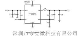 常用FP6381A降压稳压输出芯片
