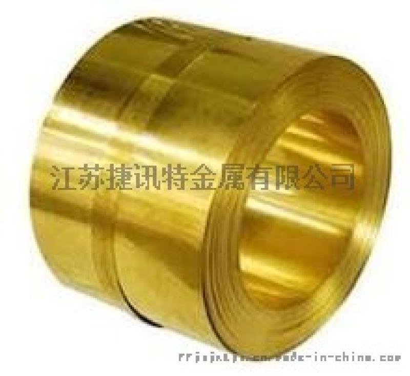 厂家供应铜合金材料规格齐全支持零切加工定制