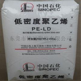 LDPE 2100TN00 重包装膜料
