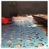 厂家定做装饰冲孔板 4S店幕墙装饰铝穿孔板