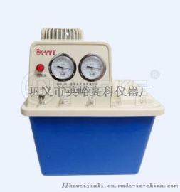 SHZ-D(III)循环水多用真空泵(四抽头)