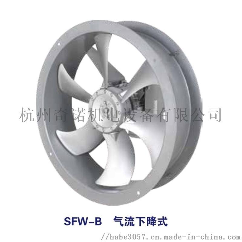 SFWF系列预养护窑高温风机, 干燥窑热交换风机