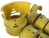 高压变频器用绝缘加工件