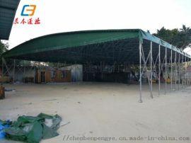 广州海珠大型推拉蓬/仓库帆布帐篷/伸缩遮阳雨篷
