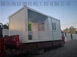 彩钢活动房、集装办公室、集装箱宿舍出租出售