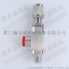 不锈钢316L螺纹安全阀弹簧泄压阀