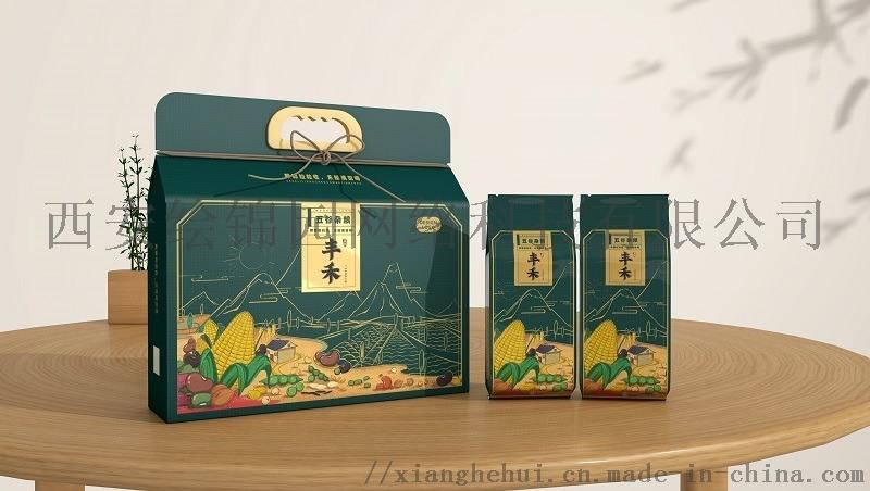 西安禮盒設計_春節禮盒_節日大禮包_禮品盒包裝設計
