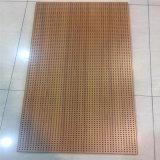 营业厅仿木纹铝单板 通讯店木纹仿古铝单板厂家