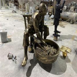 广州玻璃钢校园人物雕塑 文化主题雕塑