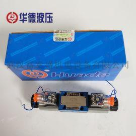 北京華德電磁球閥M-2SEW6P30B/420MG205N9K4+Z5L液壓閥