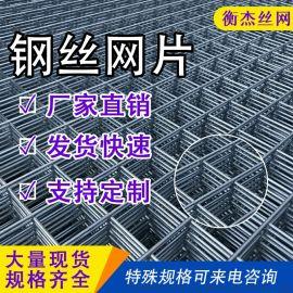 桥梁建筑工地镀锌电焊网片隧道钢筋网片密集网片铁丝网