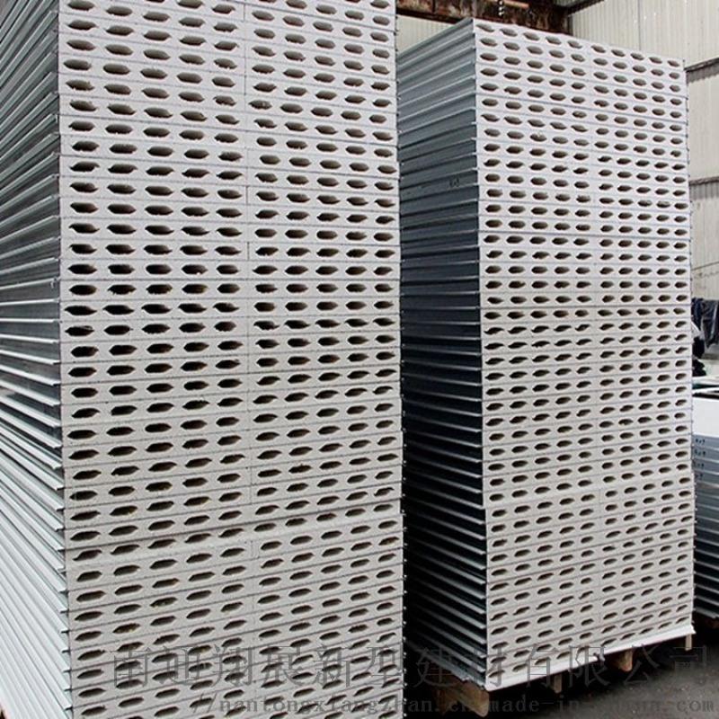 氧鎂夾芯板  氧鎂淨化板 食品車間彩鋼淨化板