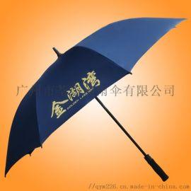 雨伞批发 定做雨伞 雨伞工厂 金湖湾直杆广告雨伞