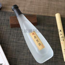磨砂  瓶果酒瓶米酒瓶玻璃酒瓶  酒瓶  酒瓶