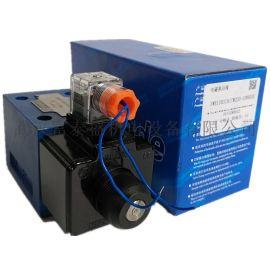 北京華德疊加式減壓閥ZDR10DB3-40B/25/75/150/210YM液壓閥