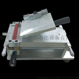 优米佳手机液晶屏维修覆膜机
