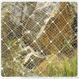 高山坠石防护网、岩石防护用网、斜坡防护网使用寿命长_抗压抗撞击