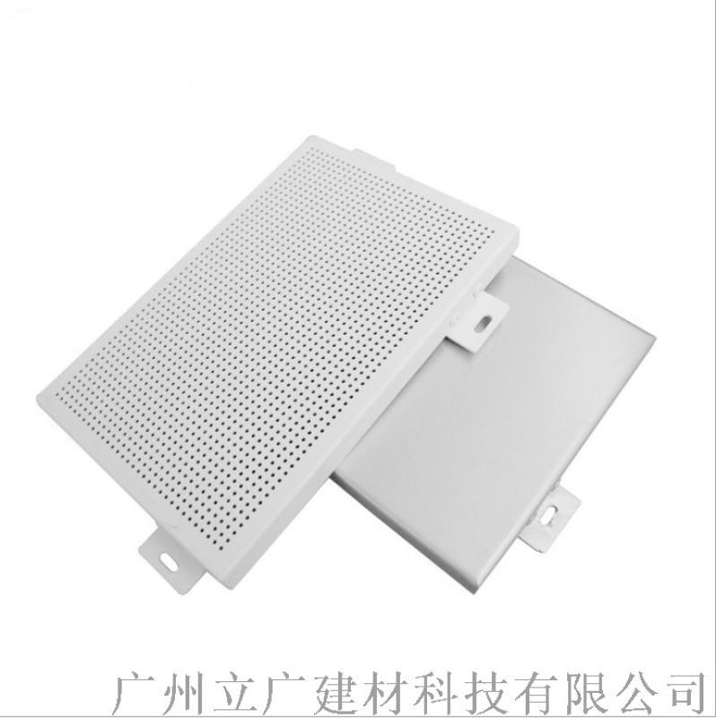 廠家定製 外牆幕牆鋁單板2.5mm造型規格定製