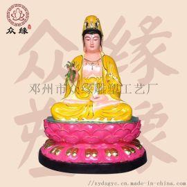 樹脂   菩薩佛像 佛像廠家直銷觀音菩薩像