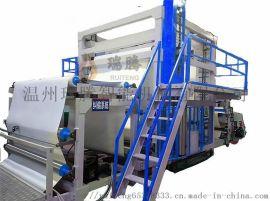 厂家供应非沥青基高分子防水卷材自粘胶膜全自动生产线