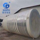 儲料桶儲水桶水處理專用水塔