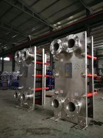 供应湖州地区医药食品级304316L可拆板式换热器