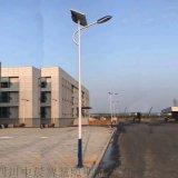 藏式道路6米8米 LED太陽能路燈廠家