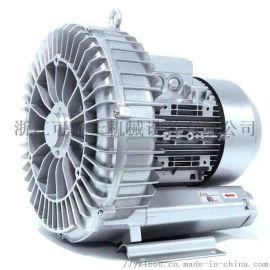 供应工业吸料上料高压鼓风机