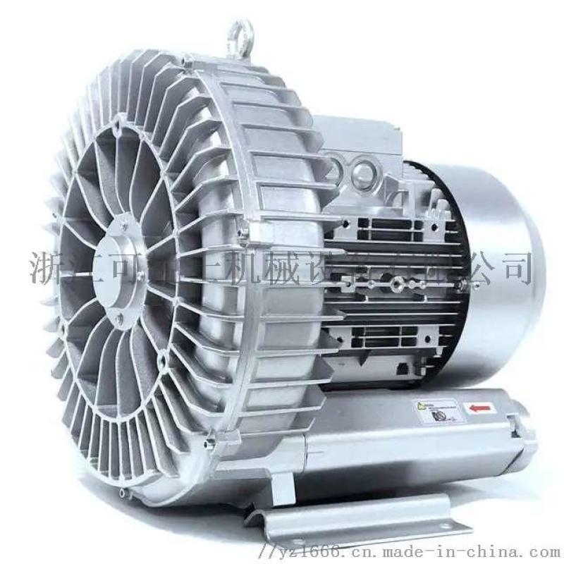 供應工業吸料上料高壓鼓風機