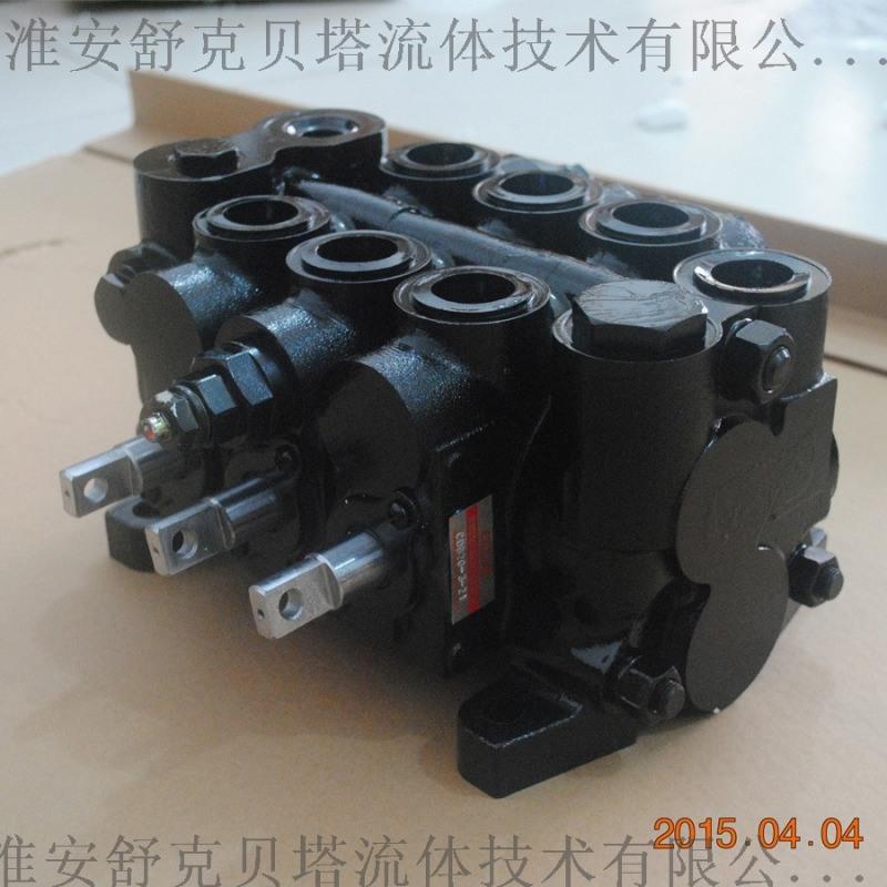 CDB20-3-21系列多路阀
