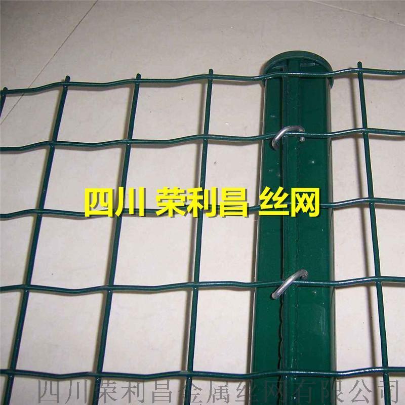 四川围栏网、成都硬塑荷兰网、成都围栏防护网