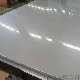 太钢316L不锈钢板 321不锈钢板激光切割