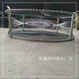 海用加重螃蟹笼,钢筋弹簧螃蟹笼,海水螃蟹笼