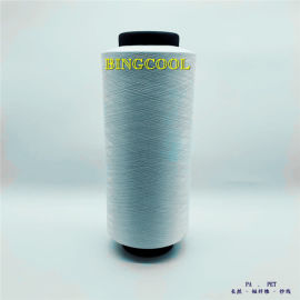 玉石冰凉纺丝母粒、冰凉丝、凉感纤维、凉感纱线