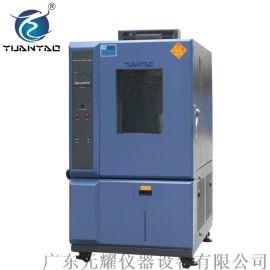 YTH低温恒温 广东低温恒温箱 低温恒温试验箱