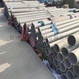 304/316L不锈钢管 316l耐腐蚀不锈钢管