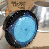 佛山照明100W榮耀二代LED工礦燈