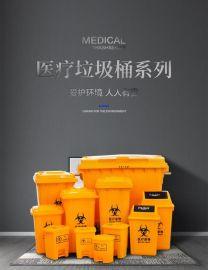 重庆厂家供应塑料垃圾桶,多型号医疗垃圾桶